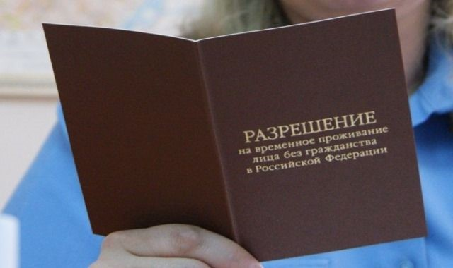 преимущества рвп для граждан Украины в Москве