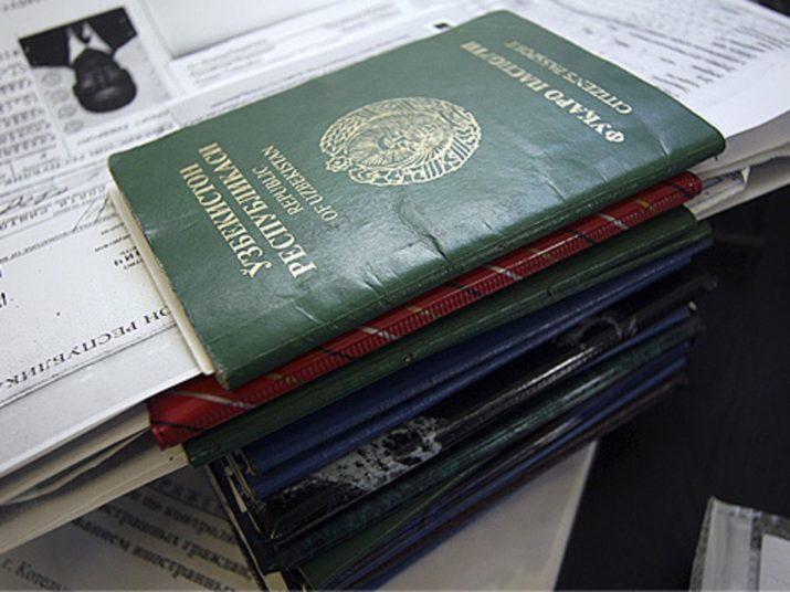 Какие документы нужны для РВП по основаниям